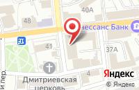 Схема проезда до компании POWER BANK в Ярославле
