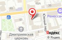 Схема проезда до компании Ливадия в Ярославле