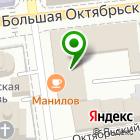 Местоположение компании ГарантПост