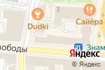 Схема проезда до компании ОСТБРОКЕР в Ярославле