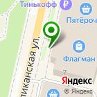 Местоположение компании Сундук