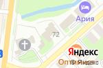 Схема проезда до компании Росгосстрах, ПАО в Вологде
