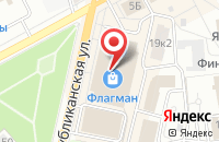 Схема проезда до компании У Степаныча в Ярославле