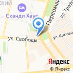Exclusive Project на карте Ярославля