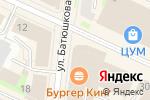 Схема проезда до компании Белка в Вологде