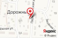 Схема проезда до компании Отделение почтовой связи в Дорожном