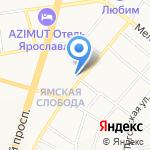 Белый родник на карте Ярославля
