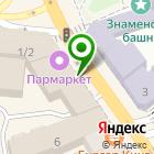 Местоположение компании РЕНОВАТ