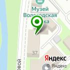 Местоположение компании Студия Малиновского