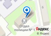 Отдел полиции №1 на карте