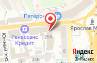 Схема проезда до компании Альтернатива в Ярославле