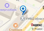 Управление МВД РФ по Вологодской области на карте