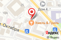 Схема проезда до компании Хмель & гриль в Ярославле