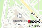 Схема проезда до компании Территориальное управление Федеральной службы финансово-бюджетного надзора в Вологодской области в Вологде