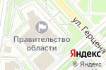 Схема проезда до компании Управление областного казначейства департамента финансов в Вологде