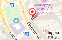 Схема проезда до компании Check in в Ярославле