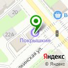 Местоположение компании Покрышкин