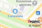 Схема проезда до компании Снежинка в Вологде
