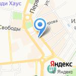 Магазин косметики и парфюмерии на карте Ярославля