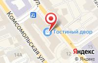 Схема проезда до компании ЦифроГрад в Ярославле
