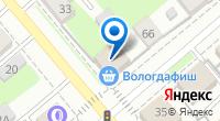 Компания АвтоМикс на карте