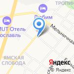 Луйс на карте Ярославля