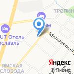 Магазин хозяйственных товаров на карте Ярославля