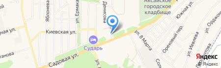 АГЗС на Садовой на карте Аксая