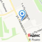 Автобаза Управления Федеральной Почтовой Связи на карте Ярославля