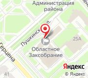 Территориальное управление Федерального агентства по управлению государственным имуществом в Вологодской области