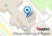 Вологодский областной суд на карте
