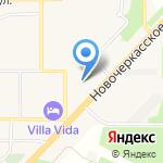 Аксайский Данилы Ефремова казачий кадетский корпус на карте Рассвета