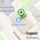 Местоположение компании Хрустальная стрекоза