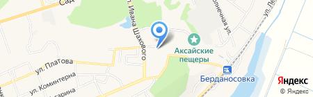 Компания по химчистке ковров на карте Аксая