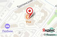 Схема проезда до компании ЛЮБИМ в Ярославле