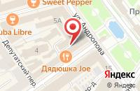Схема проезда до компании Mama Mia в Ярославле