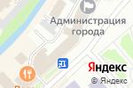 Схема проезда до компании Банкомат в Вологде
