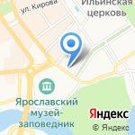 Сервисный центр на карте Ярославля
