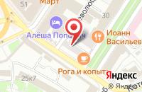 Схема проезда до компании Рога и Копыта в Ярославле