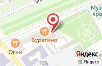 Схема проезда до компании Персона в Ярославле