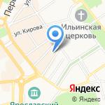 Baldinini на карте Ярославля