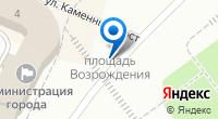 Компания IsNext, магазин автозапчастей на карте