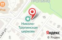 Схема проезда до компании Альянс-Путь в Ярославле
