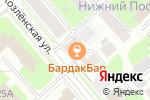 Схема проезда до компании Бизнес Профит в Вологде