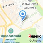 Диапазон на карте Ярославля