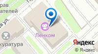 Компания Ленком на карте