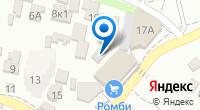 Компания Ромби на карте