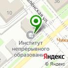 Местоположение компании АКАДЕМИЯ-ИНФО