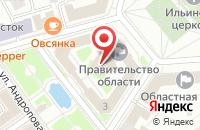 Схема проезда до компании Plan1 в Подольске