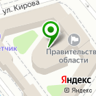 Местоположение компании Управление делами Правительства Ярославской области